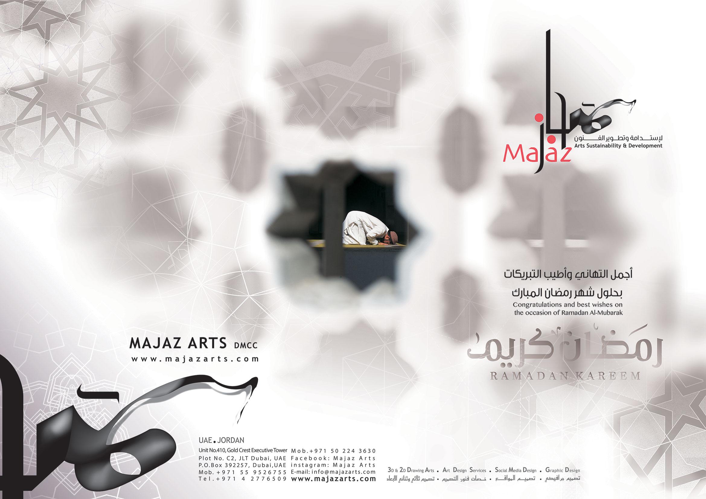 Majaz Arts | Graphic Design