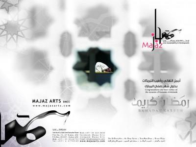 Majaz Arts ramadan